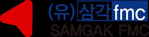 삼각FMC